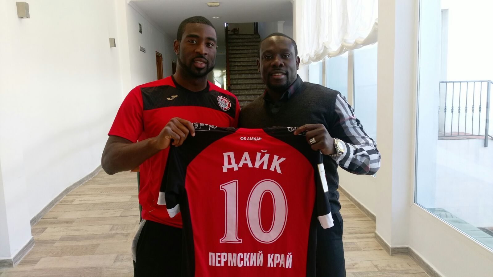 Bright Dike Joins Russia's Amkar Perm