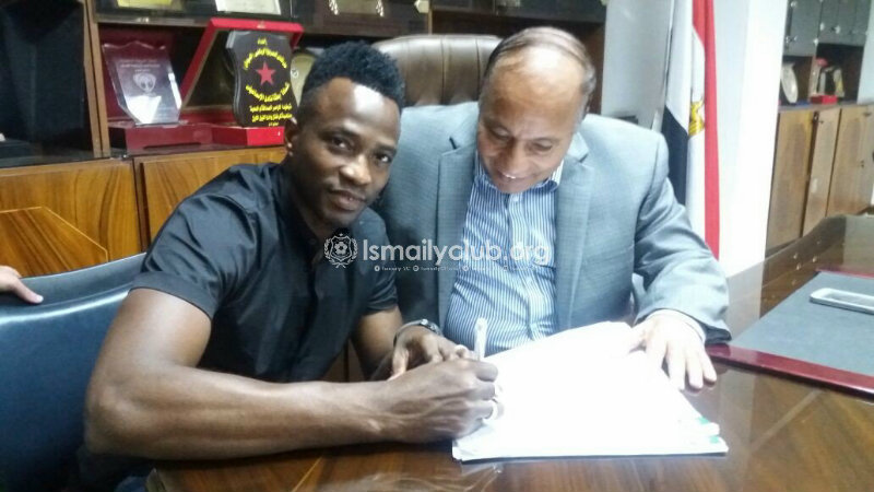 Utaka's Proposed Ismaily Move Collapses