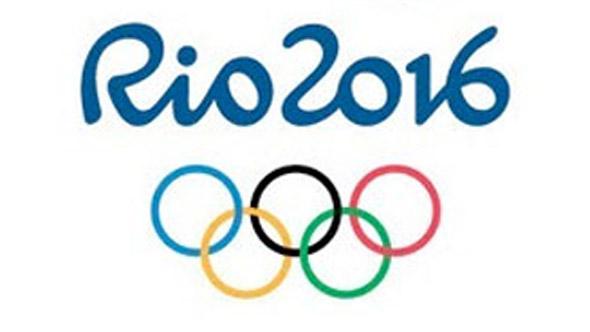 Rio 2016 Gets £17.8m Security Grant