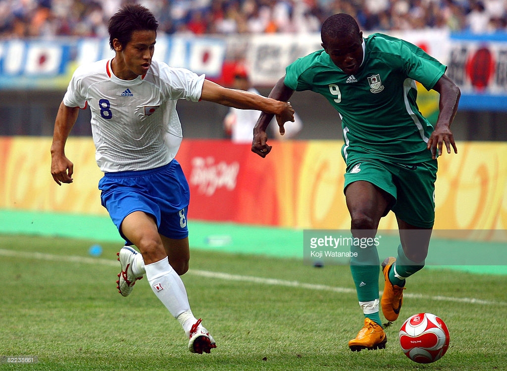 NIGERIA 2-1 JAPAN: Eagles Edge Head-To-Heads With Asian Heavyweights
