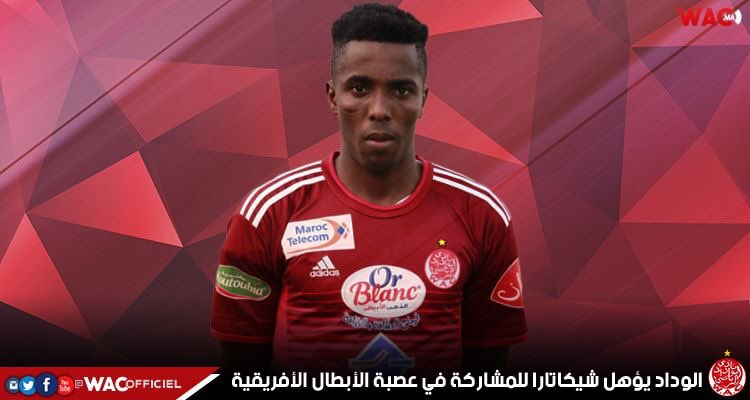 Chikatara Delighted After Making Wydad Debut