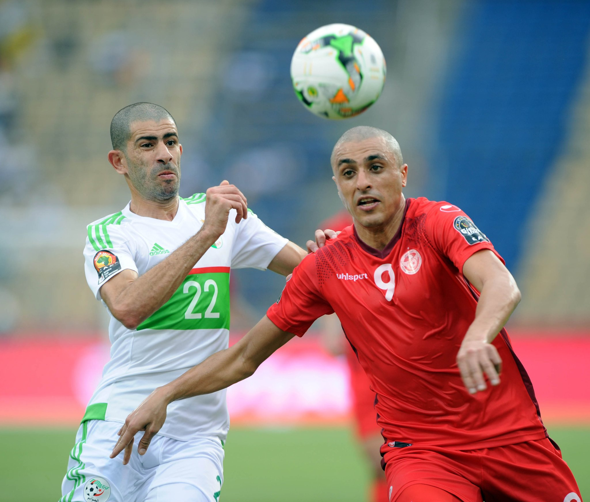 AFCON 2017: Algeria Fall To Tunisia, On Verge Of Exit