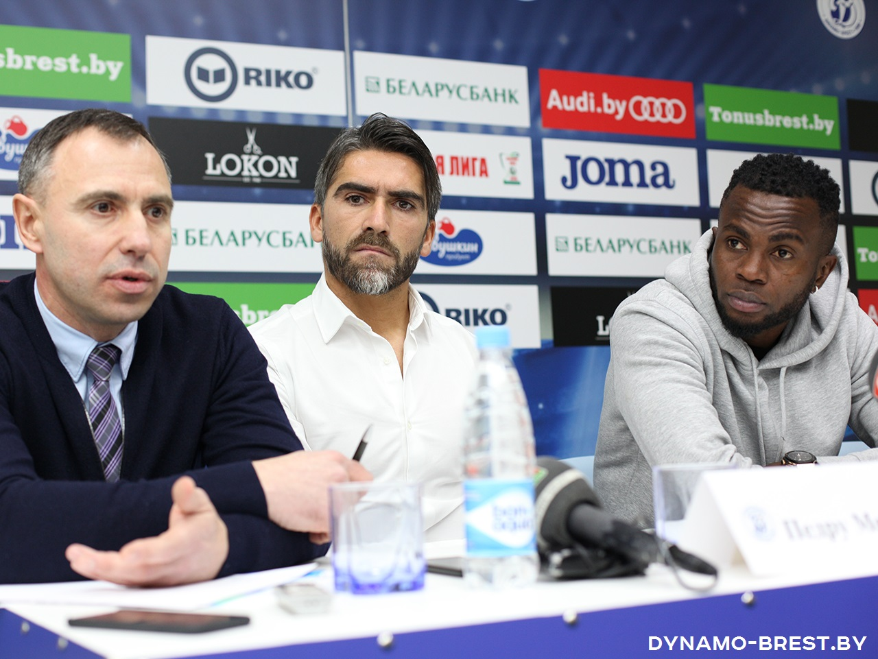 Nigerian Osuchukwu Joins Belarus Club Dinamo Brest From Braga