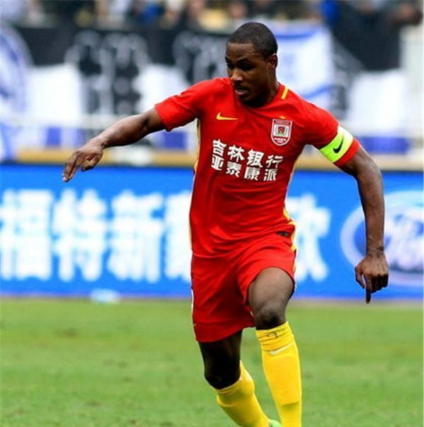 China: Ighalo Misses Penalty As Changchun, Guizhou Draw