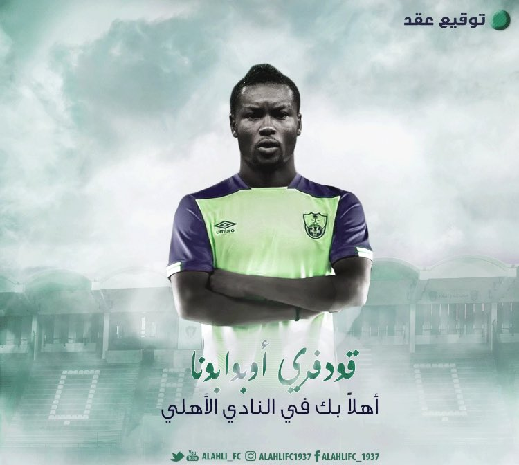 Oboabona Joins Saudi Arabian Club Al Ahli Jeddah Complete Sports Nigeria