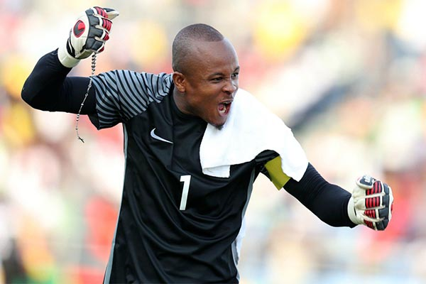 Ezenwa: Home Eagles Inspired To Beat Sudan After Bonus Payment