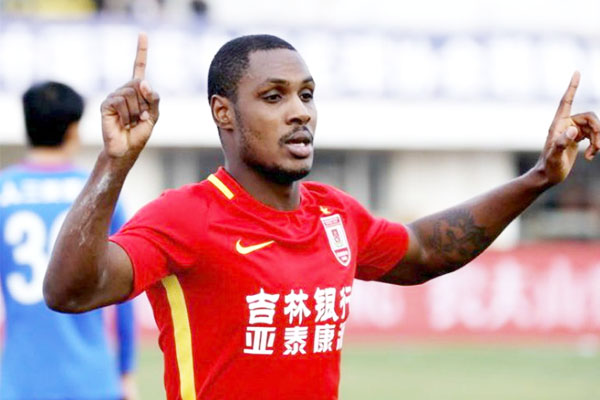 West Bromwich Albion could consider Odion Ighalo