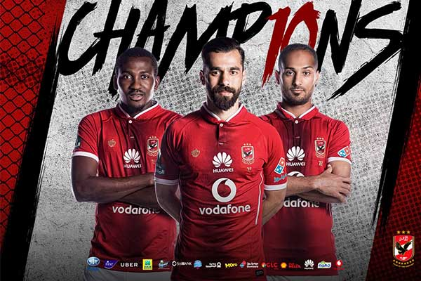 Ajayi In Action As Al Ahly Win Egyptian Super Cup