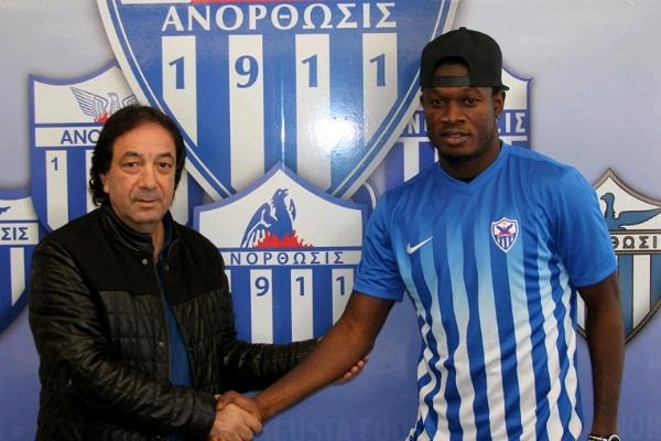 Igiebor Joins Cypriot Club Anorthosis Famagusta