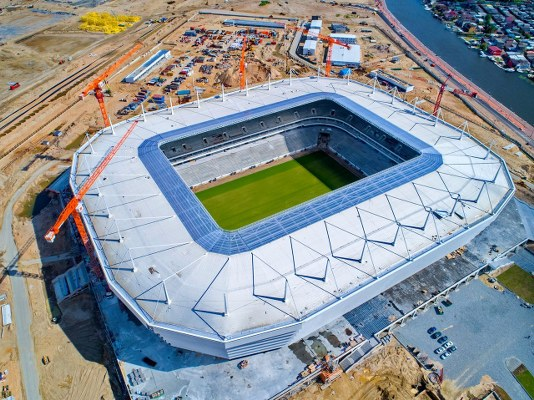 Nigeria's World Cup Venue Kaliningrad To Be Opened March 22.