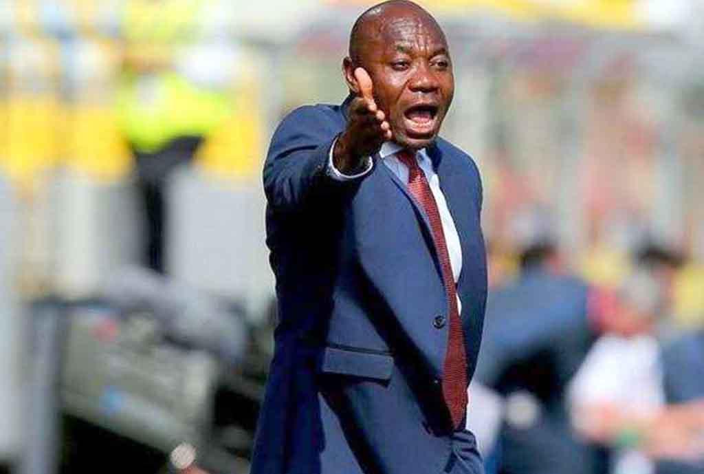 AFCON 2019: Amuneke Set For Winning Start With Tanzania Vs Uganda Today