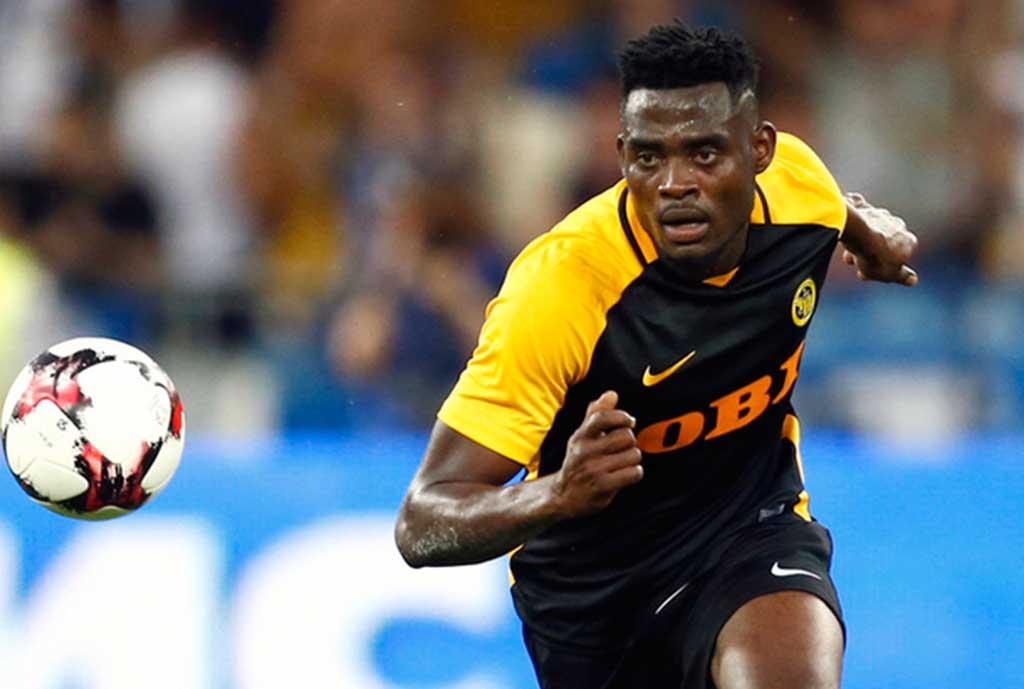 Hoffenheim Suffer Kasim Injury Blow